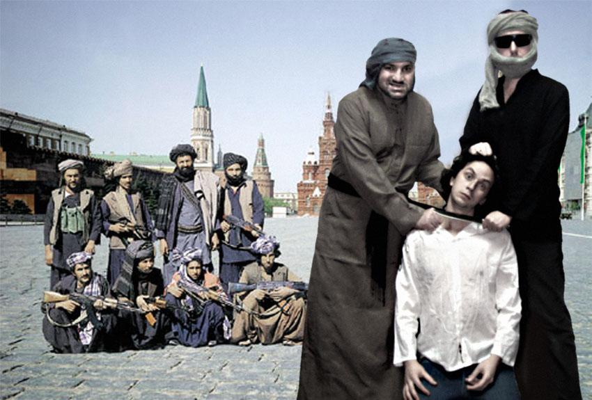 Исламский проект